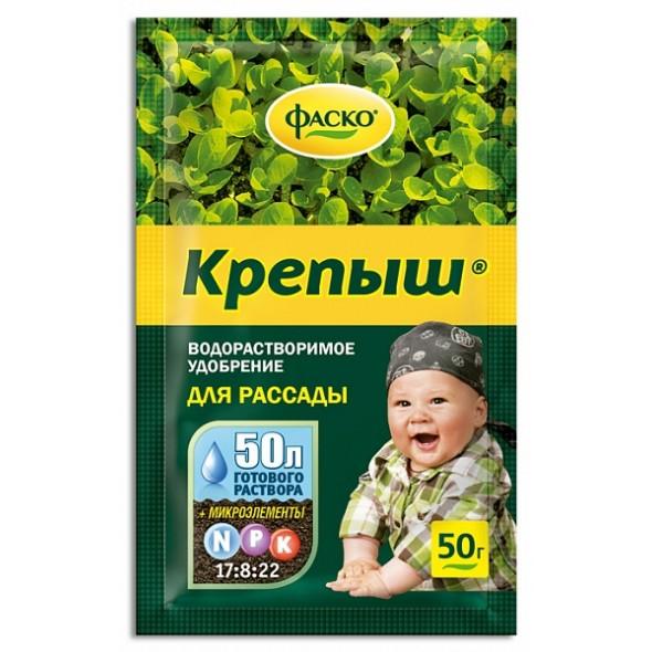 """Водорастворимое удобрение """"Крепыш"""" для рассады 50 г"""