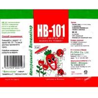"""Регулятор роста """"HB-101"""" универсальный 6 мл"""