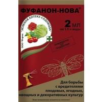"""Инсектицид """"Фуфанон-нова"""" 2 мл"""