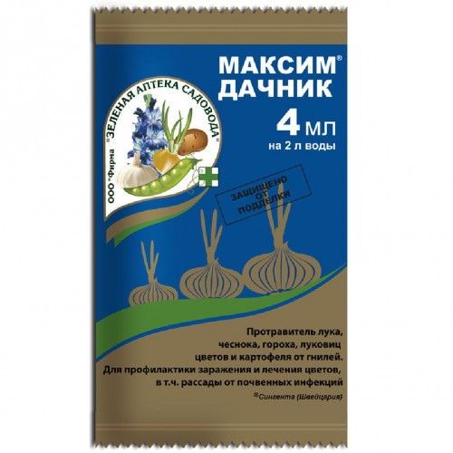 "Фнгицид ""Максим-Дачник"" 4 мл"