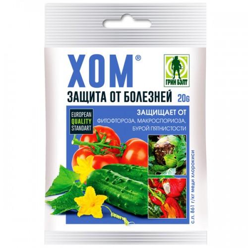 """Фунгицид """"ХОМ"""" для овощей от фитофтороза 20 г"""