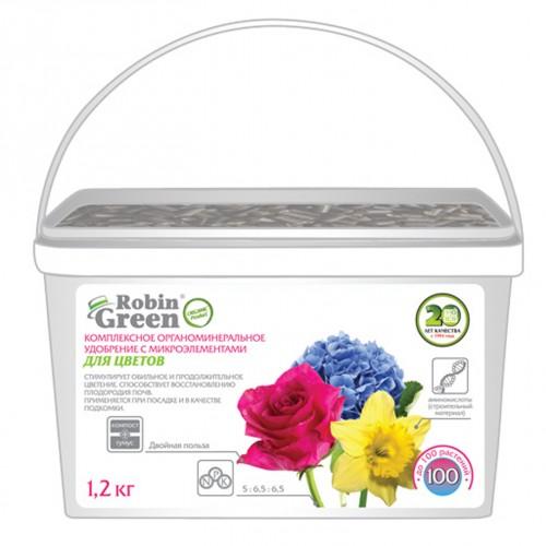 """Органоминеральное удобрение в гранулах """"Robin Green"""" для цветов 1,2 кг"""