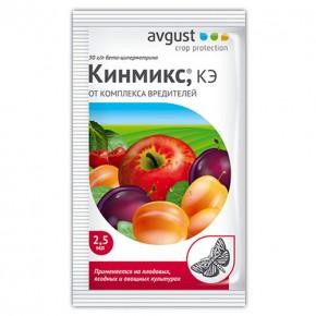 """Инсектицид """"Кинмикс"""" 2,5 мл"""