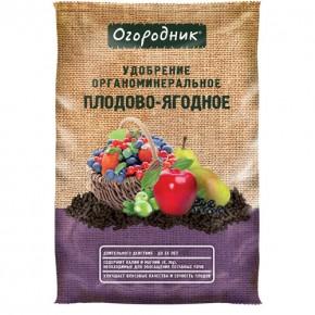 Удобрение органоминеральное в гранулах плодово-ягодное